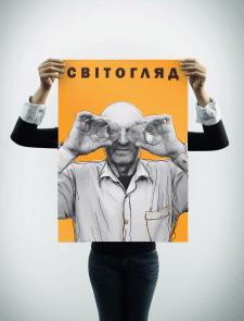 """Социальная реклама против """"АЛКОГОЛИЗМ"""""""