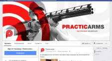 Брендирование страницы в Facebook