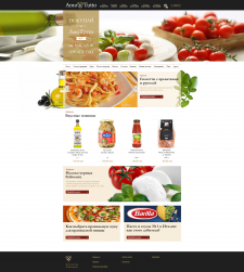 Дизайн сайта «Amo Tutto»