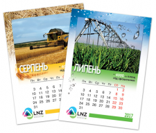 Календарь перекидной 12стр