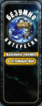 Аватар для группы в Вконтакте.