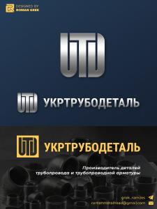 UTD (Укртрубодеталь)