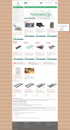 Интернет-магазин мебели. Fullstack разработка.