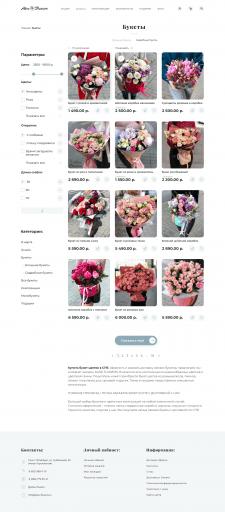 Сайт для сайта доставки цветов, каталог