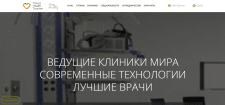 Сайт на Битрикс