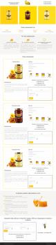 Лендинг по продаже мёда