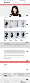 Контент на основные страницы магазина шуб