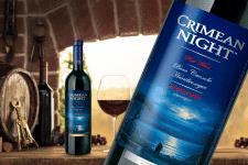 Етикетка для серії вин Crimean Night