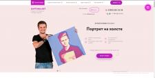 Сайт для продажи картин