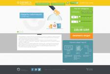 Главная страница сайта, онлайн-кредиты