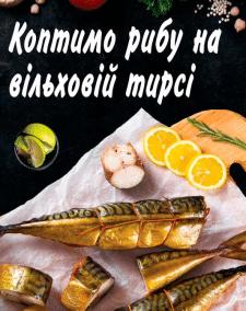 Плакат 720x905