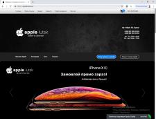 https://apple.lutsk.ua