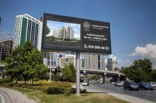 Дизайн билборду