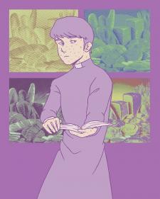 Поп-хлеб