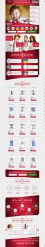 Landing Page одежда для крещения