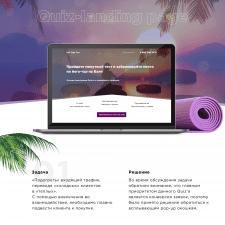 Quiz landing page - Bali Yoga Tour