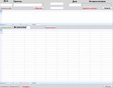 Импорт таблиц Exel в базу данных Access