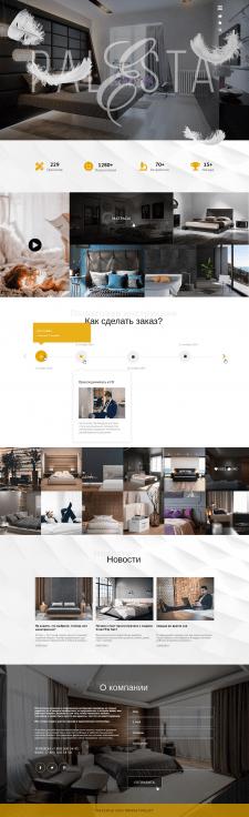 Landing page for Рalesta - bedrooms premium