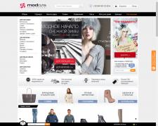 Обработка фото для интернет-магазина Modoza