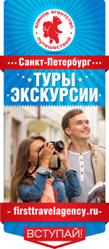 """ЕАП"" - аватар для паблика вконтакте"