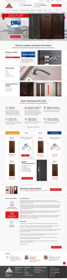 Дизайн интернет-магазина фурнитуры