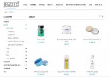 Разработка сайта makefx.com.ua