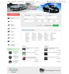 Создание макета и верстка сайта АвтоБазар России