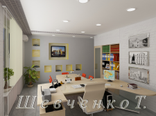 офис - кабинет