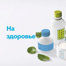 Разработка интернет-магазина товаров для здоровья