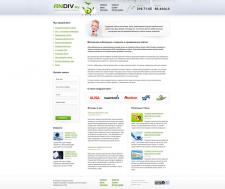 Сайт вэб-студии
