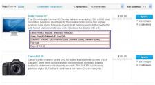 модуль OptionView v.1.0.0