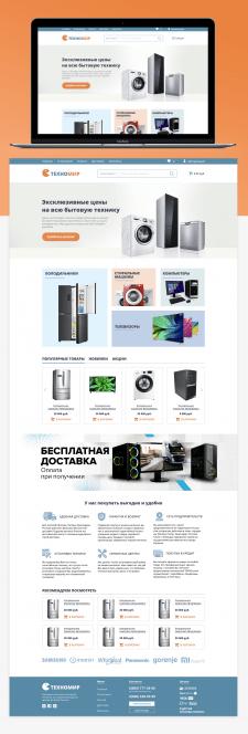 Дизайн интернет-магазина бытовой техники Техномир
