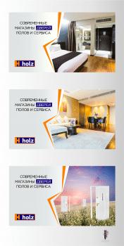 #Рекламные баннера для #facebook #Holz#
