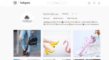 Продвижение страницы Instagram + контент