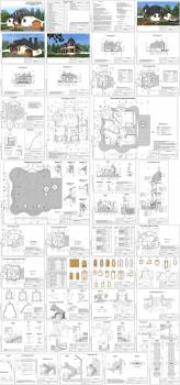 Індивідуальний житловий будинок (243 кв.м.)