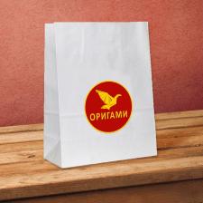 Логотип суши-бара Оригами