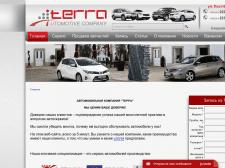 Сайт автосервиса и продажи запчастей.
