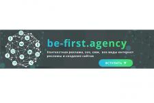 Дизайн обложки для сео агентства