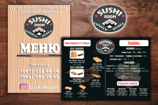 Меню Sushi room