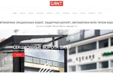 Оптимизация сайта и доработка сайта