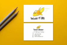 Лого + Візитівка для служби доставки