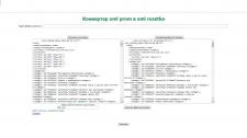 Конвертер xml файла prom.ua в xml rozetka