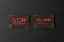 Корпоративная визитка Soul Garden