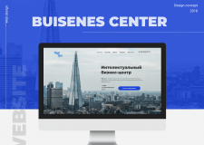 "Корпоративный сайт, Бизнес центр ""High line""."