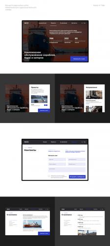 Сайт для Николаевского судостроительного завода
