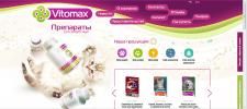 Комплексное тестирование сайта ТМ Vitomax