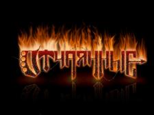 ПРимер горячей готической надписи