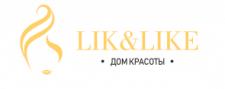 Lik & Like, салон красоты