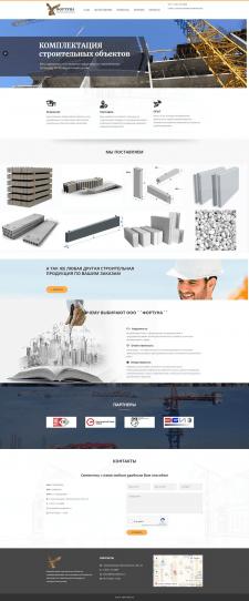 Корпоративный сайт, строительство