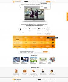 Buy Paj — Сервис по инвестированию в сайты